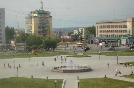 администрация города серов: