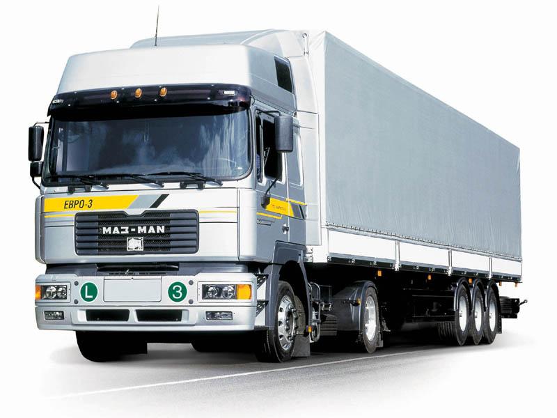 8e39b4d3a206c Транспортные услуги по перевозке грузов по России –